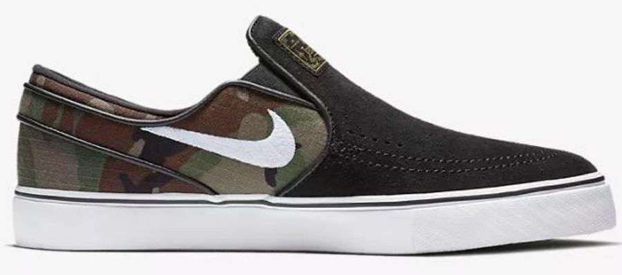 gran calidad Nueva York super calidad Nike SB Zoom Stefan Janoski Slip-On Men's Skate Shoes, UK 13 ...